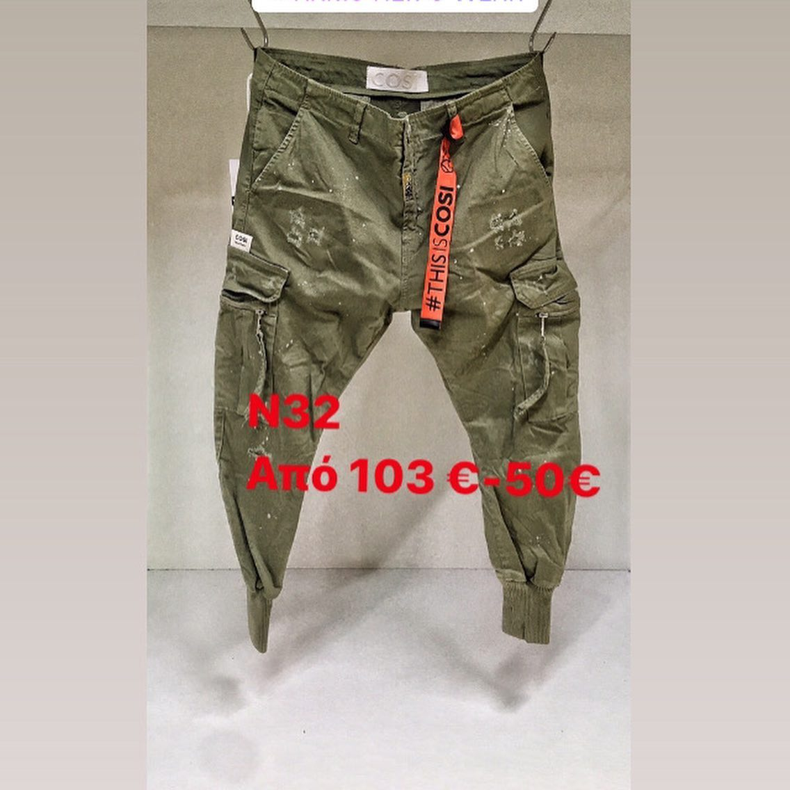 "aria-label=""Trousers"""